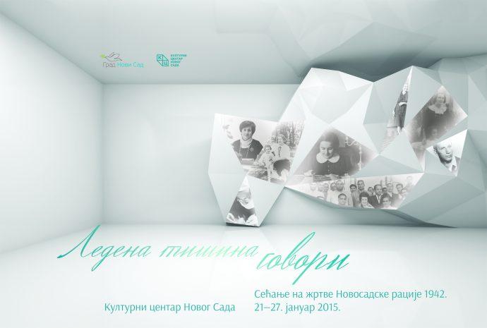 Plakat 2(1)