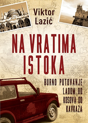 na_vratima_istoka-viktor_lazic_v