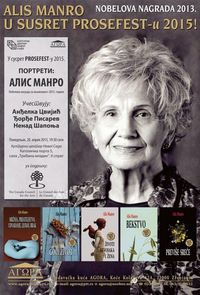 Alis-Manro-plakat-za-PROSEFEST-2015
