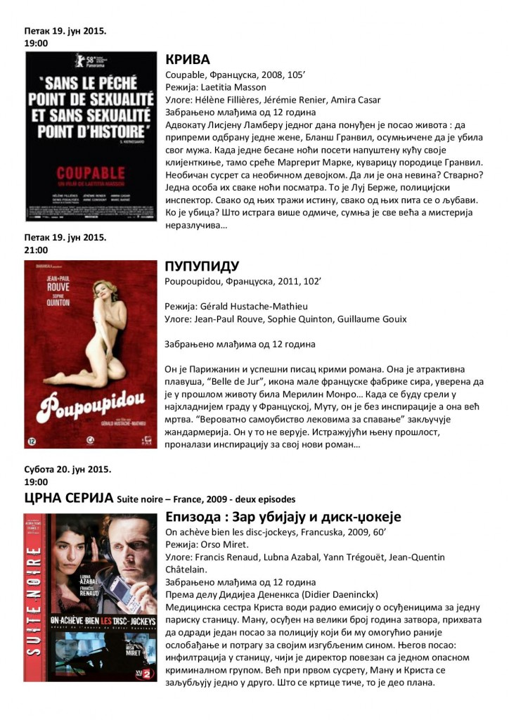 2015 FRANCUSKI FILMSKI KARAVAN - zlocini i misterije-page-002