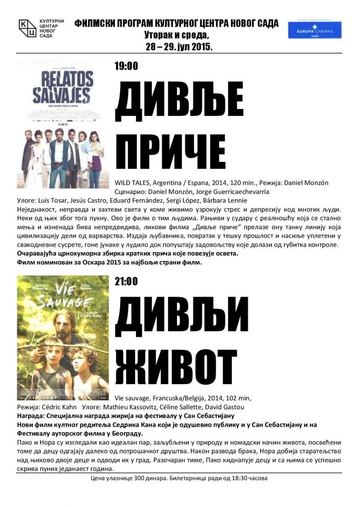Filmski program 28-29 jul 2015-page-001