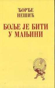knjigaa