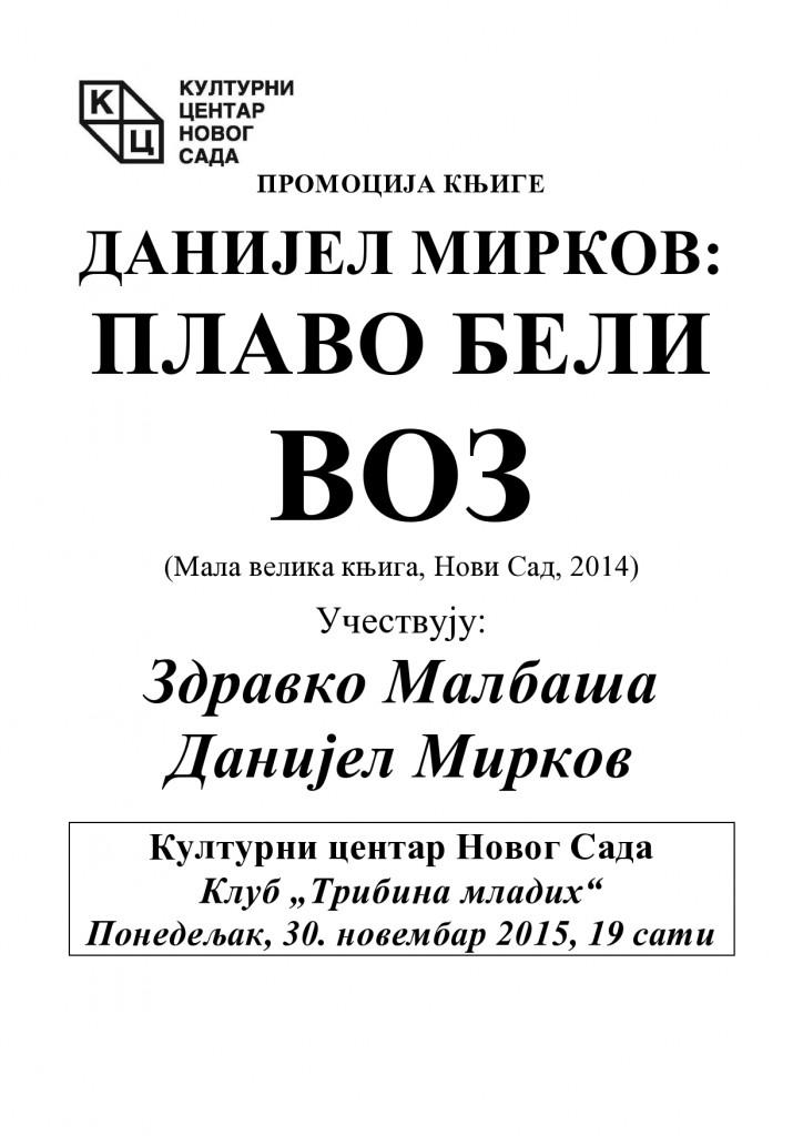 Plakat za info (1)-page0001