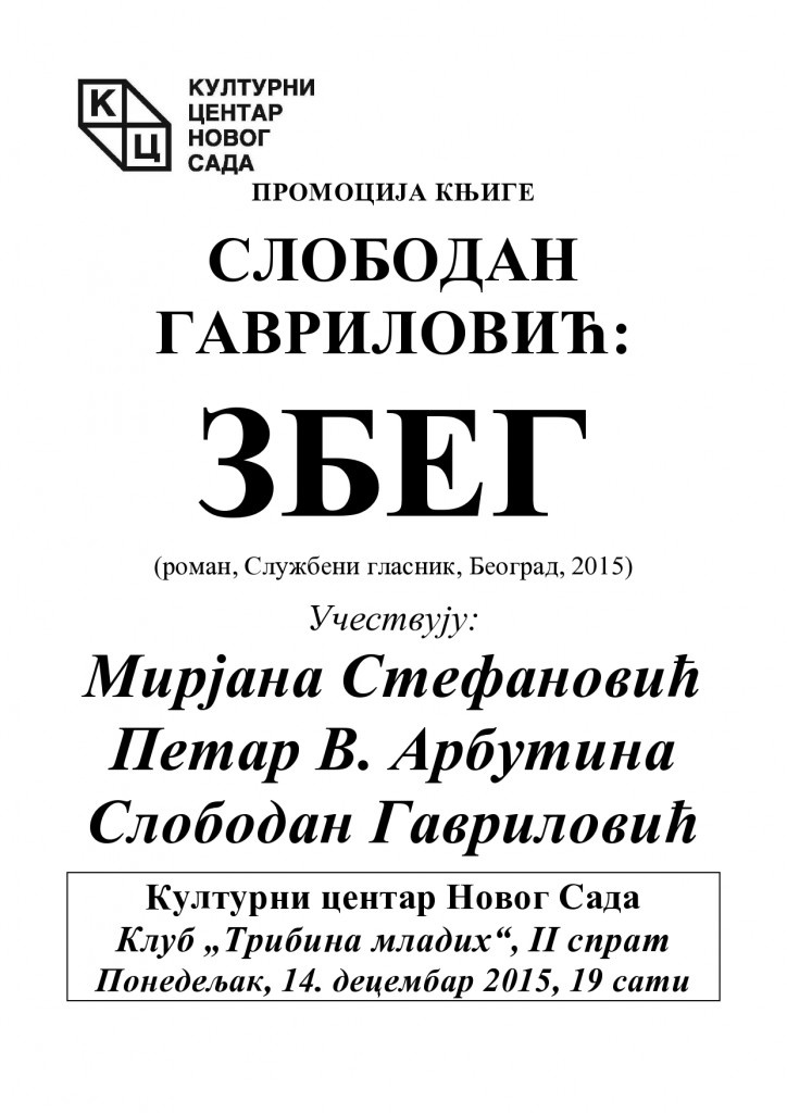 Plakat за инфо-page0001
