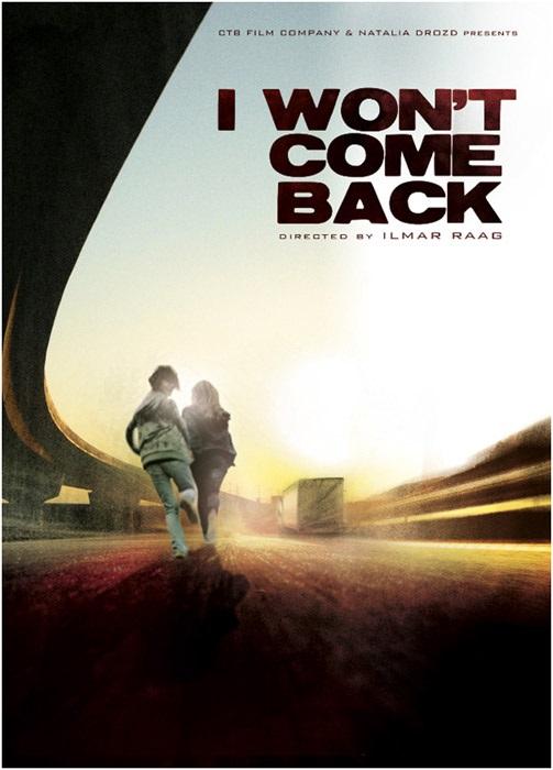 necu se vratiti
