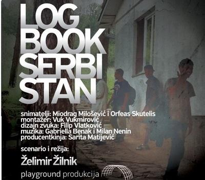 србистан