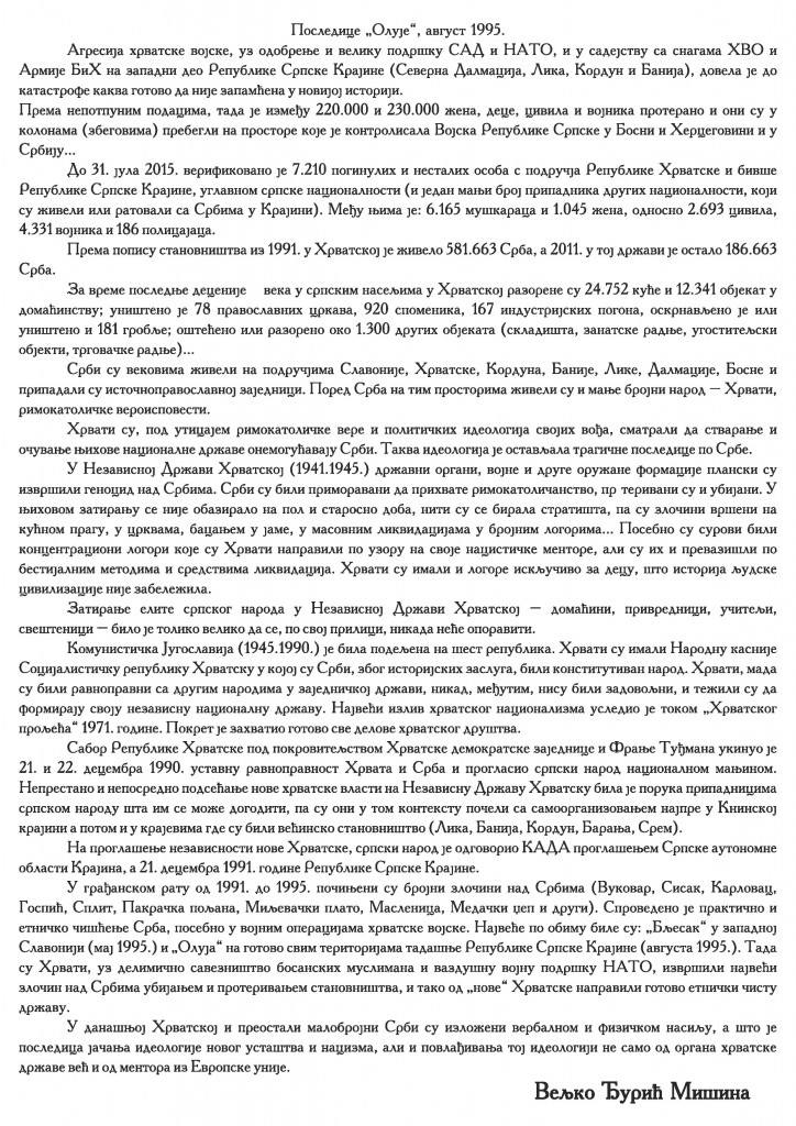 katalogA4CMYK_Page_02