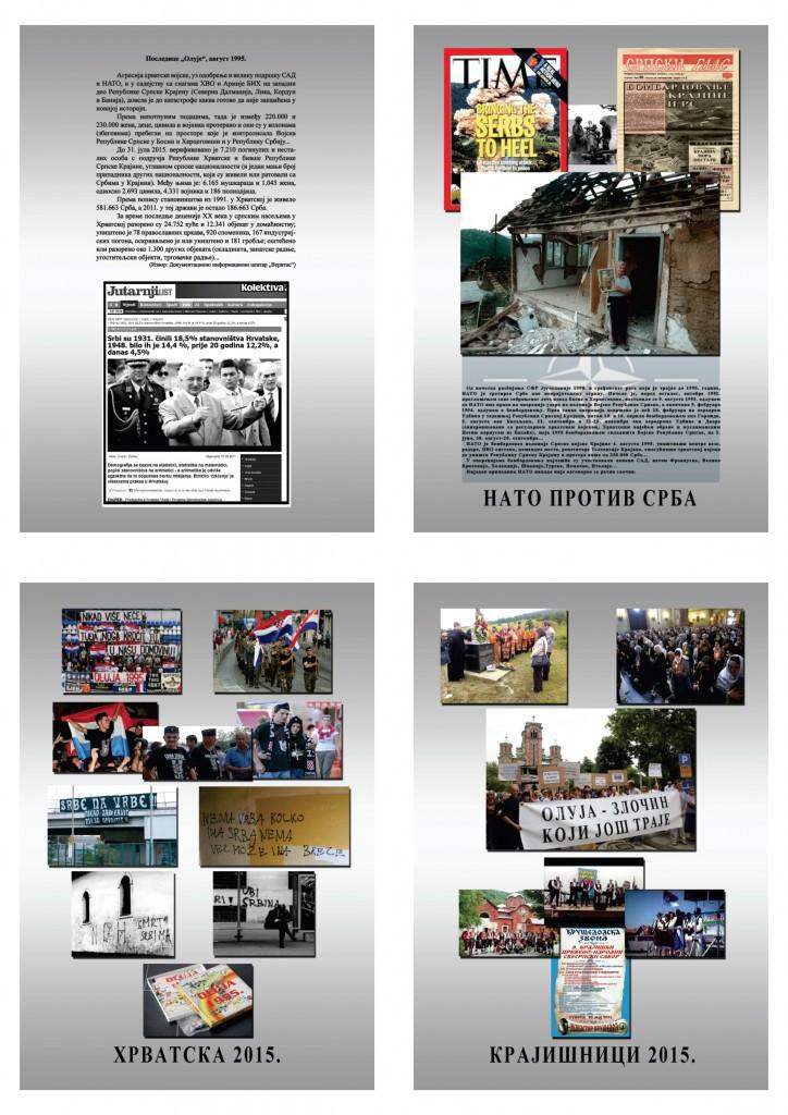 katalogA4CMYK_Page_12
