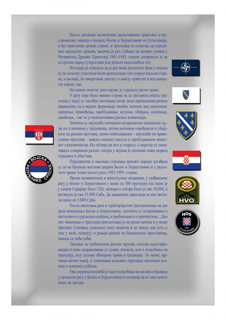 katalogA4CMYK_Page_13