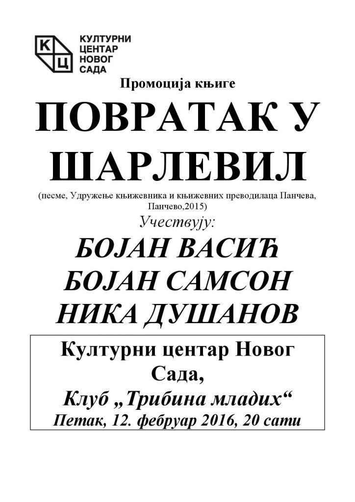 Plakat za press-page-001(1)