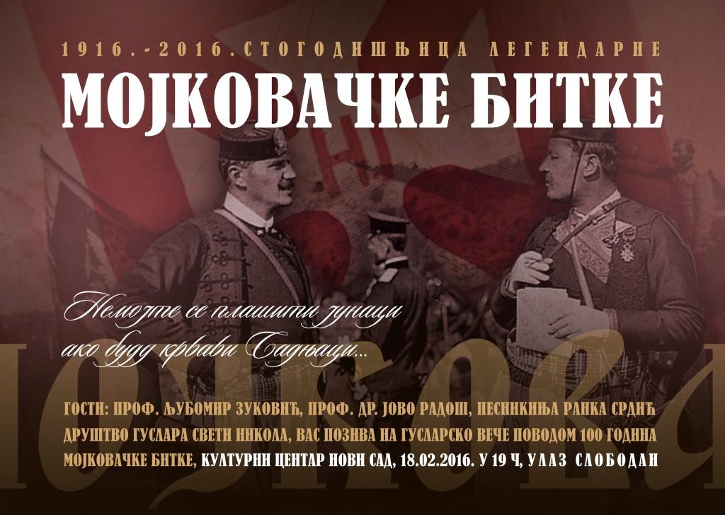 Mojkovacka bitka - plakat