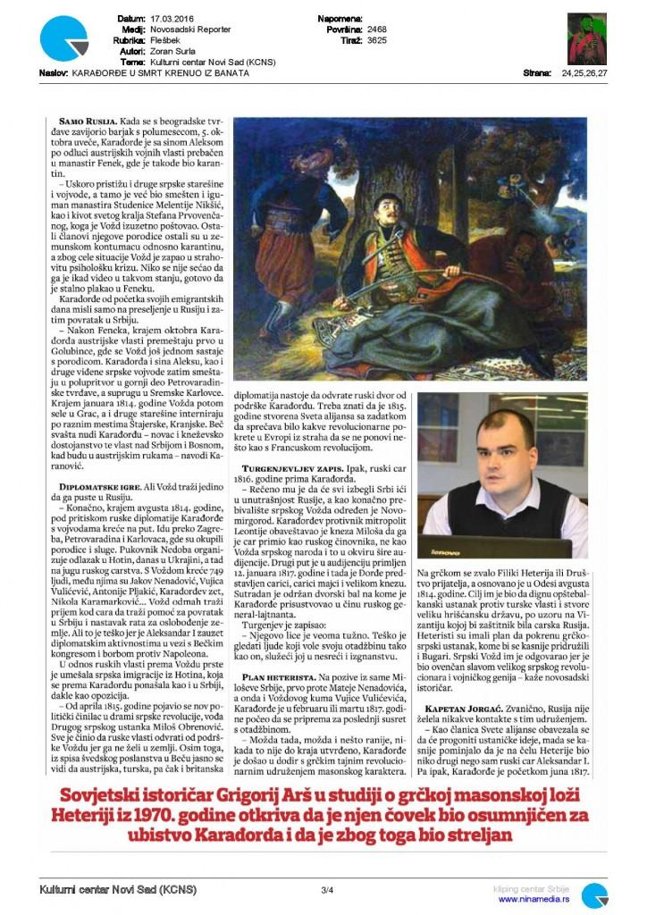 Karadjordje-page-003