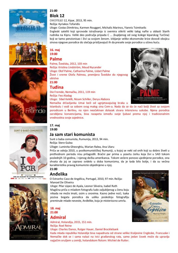 Festival evropskog filma 2016 - PROGRAM-page-003