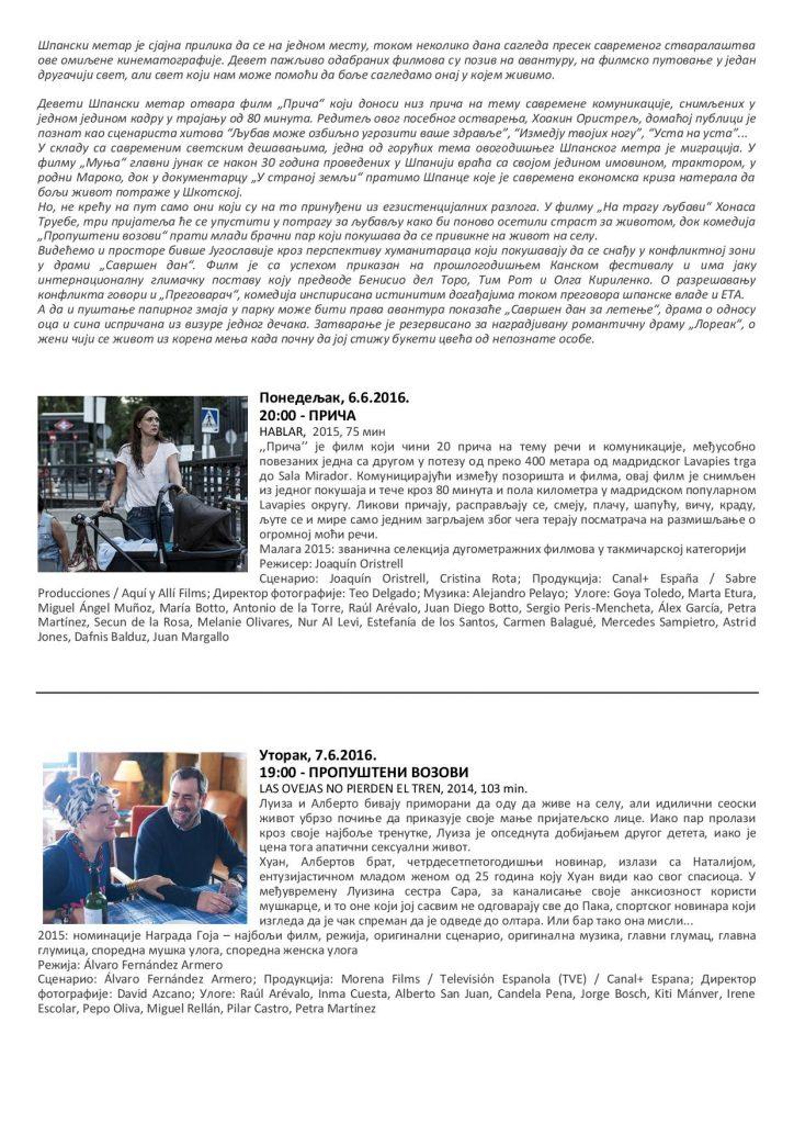 Spanski metar 2016 - Novi Sad-page-002