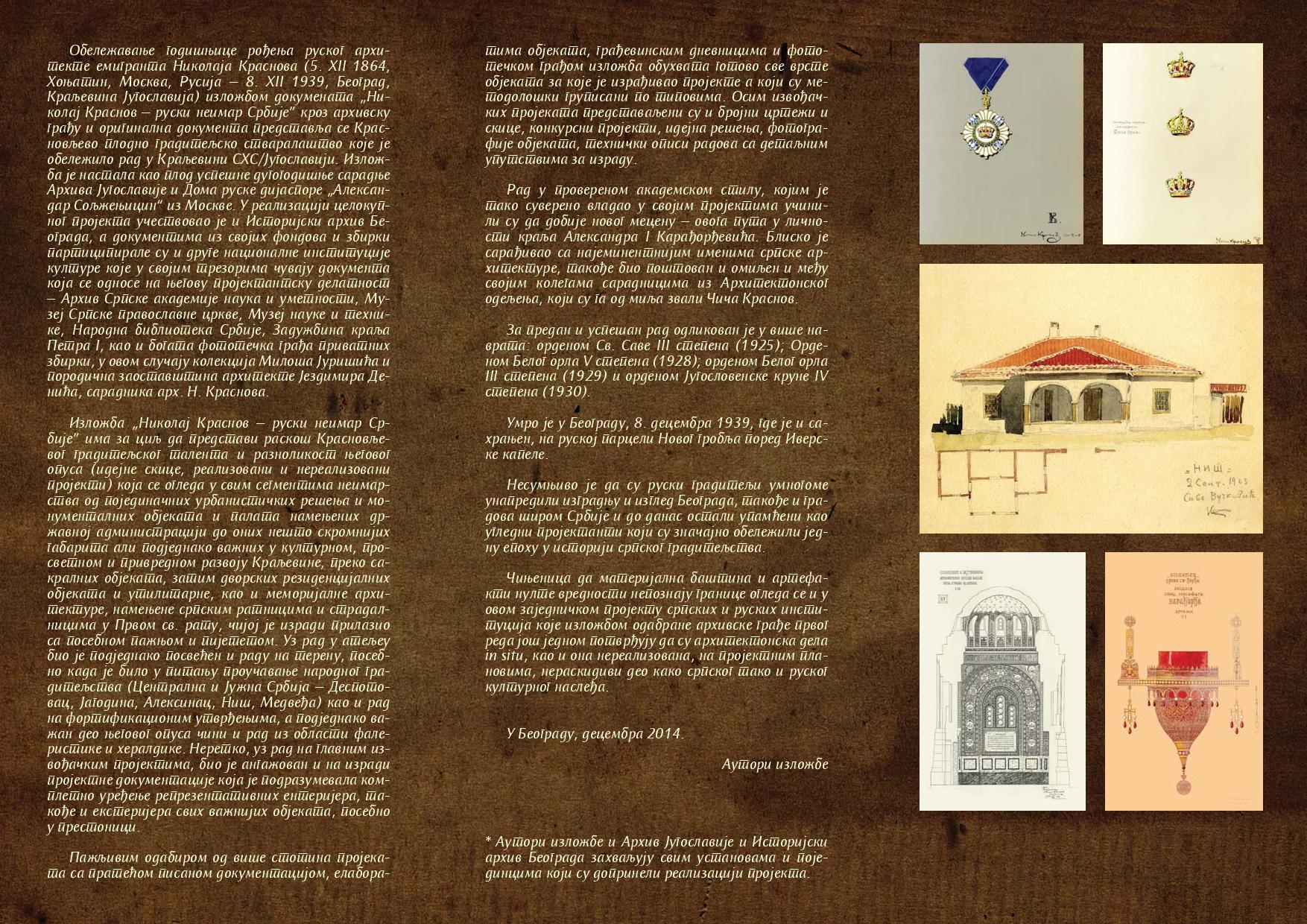 brosura_krasnov-page-002