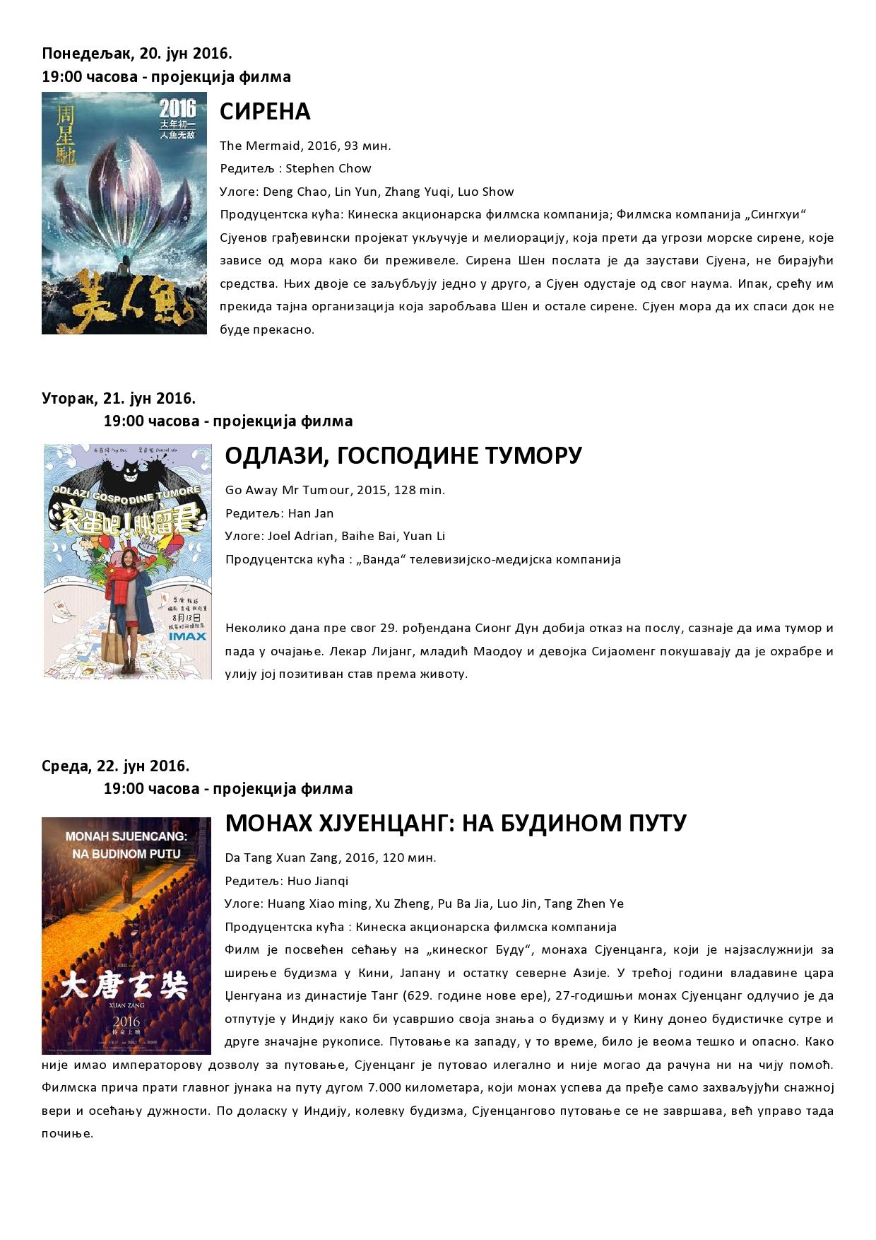 Nedelja kineskog filma u Novom Sadu-page0003