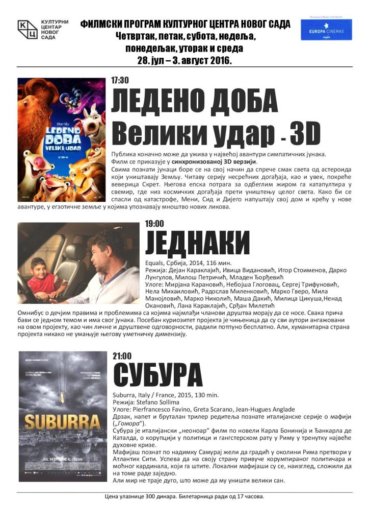 Filmski program 28 jul - 3 avgust 2016-page-001