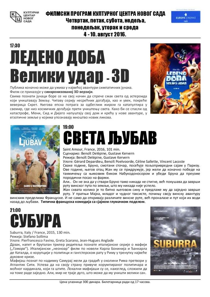 Filmski program 4-10 avgust 2016-page-001