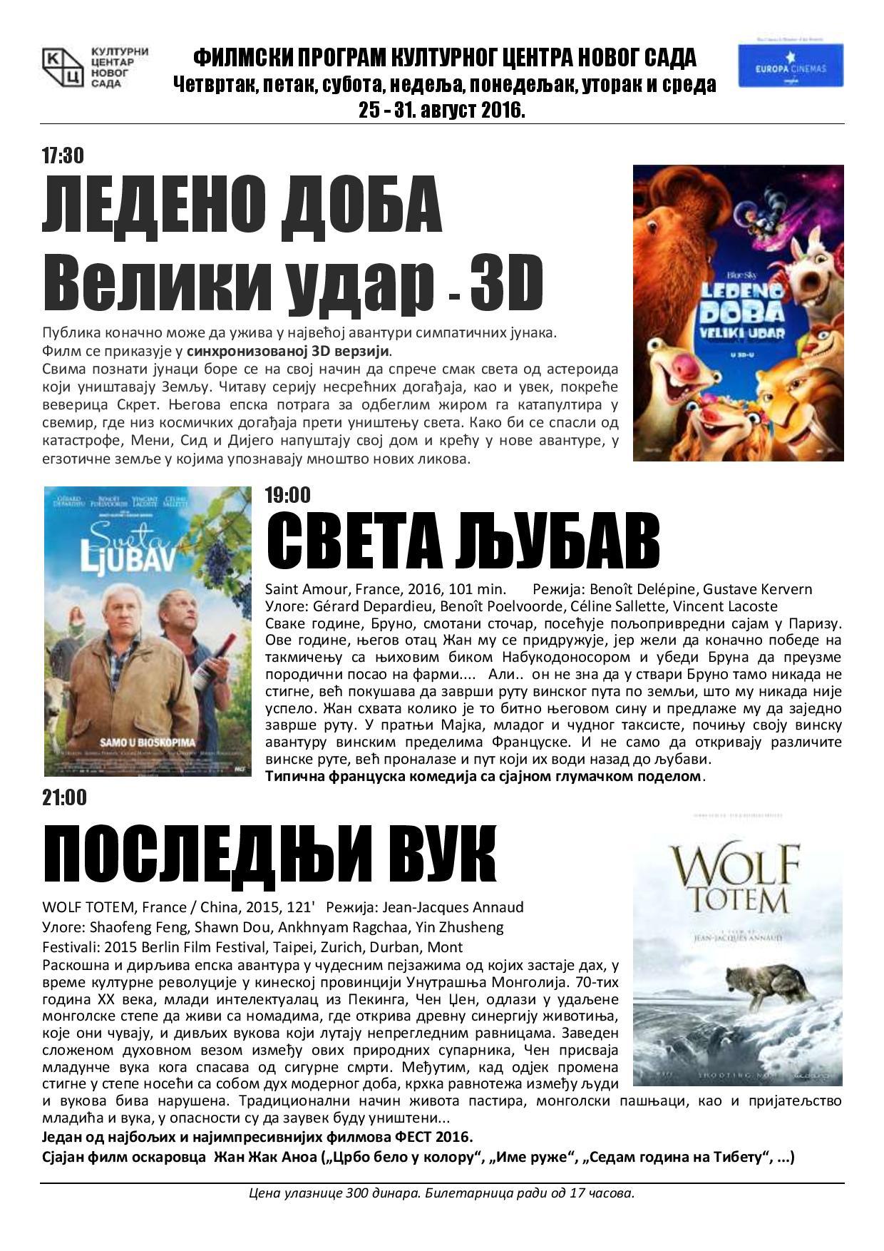 Filmski program 25-31 avgust 2016-page-001