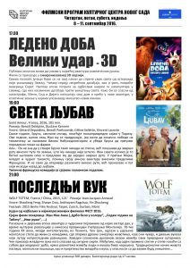 filmski-program-8-11-septembar-2016-page-001