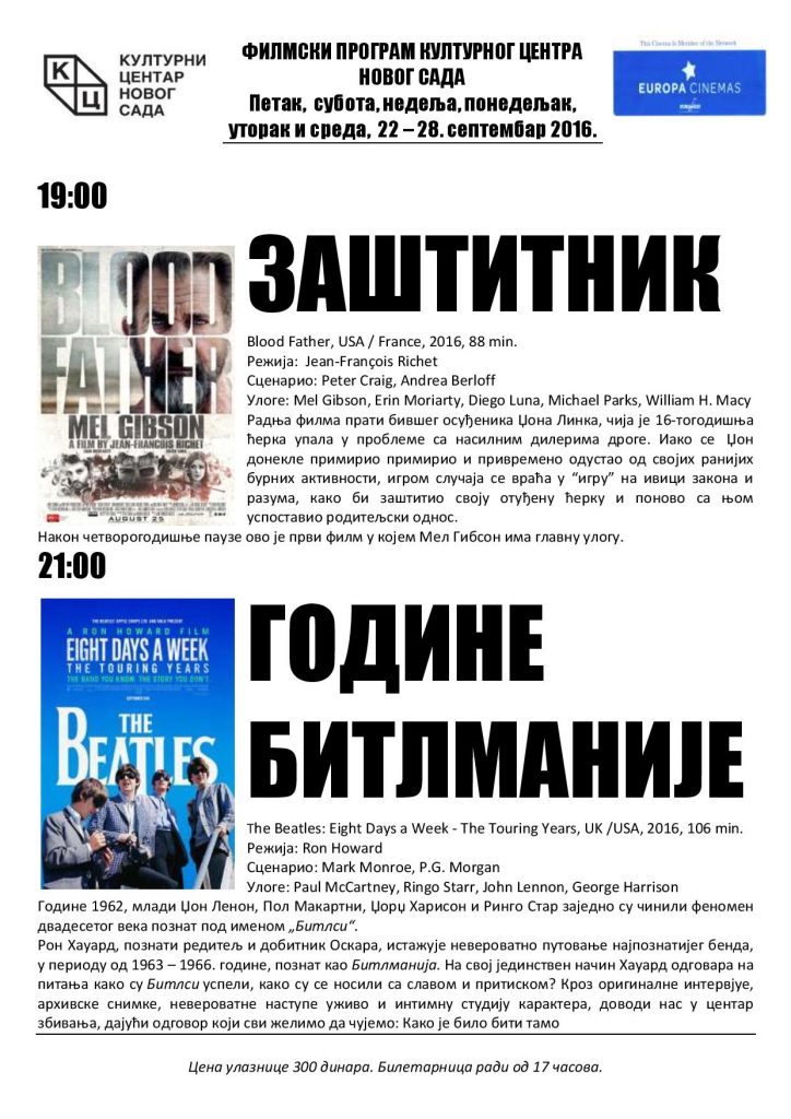 filmski-program-22-28-septembar-2016-page-001