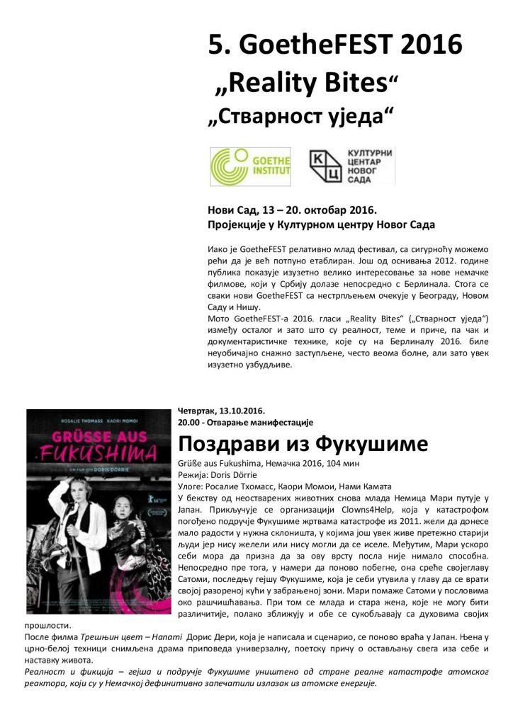 goethefest-2016-program-u-novom-sadu-1-page-001