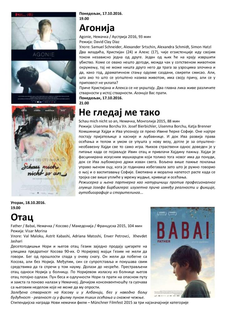 goethefest-2016-program-u-novom-sadu-1-page-004