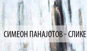 14523212_1102252406495080_305297345536988964_n