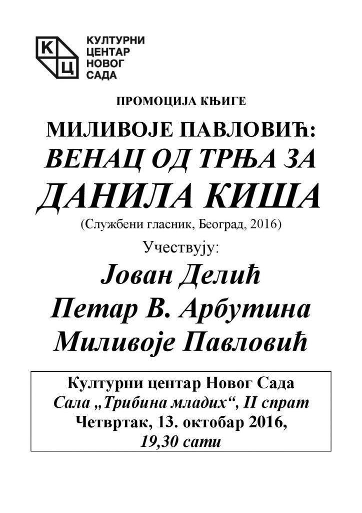 plakat-za-info-page-001