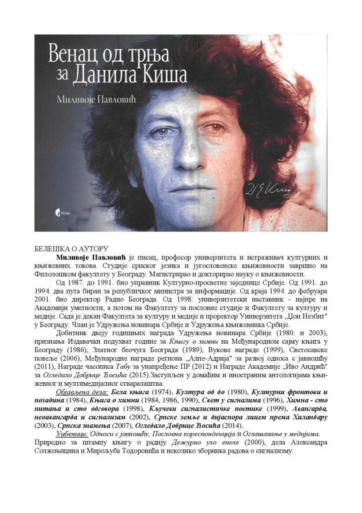 plakat-za-info-page-002