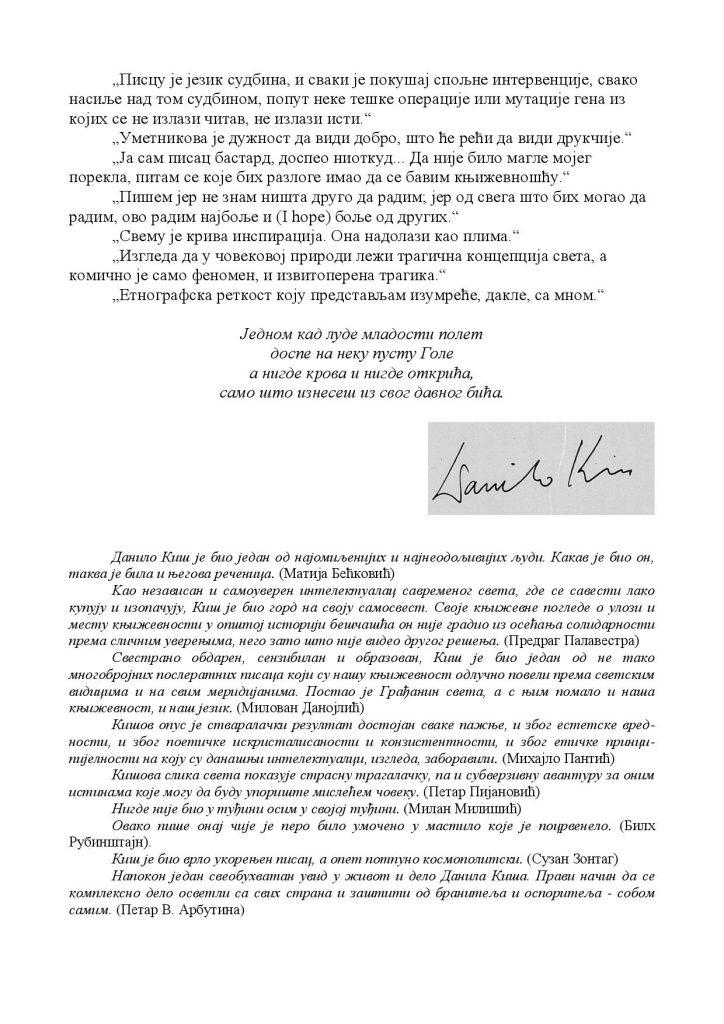 plakat-za-info-page-003