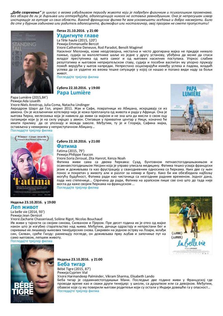 francuski-filmski-vikend-doba-sazrevanja-2016-page-002