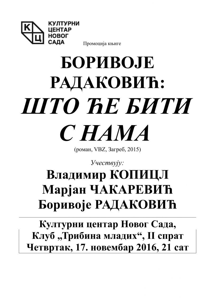 plakat-1-za-info-novo-ciril-ispr-1