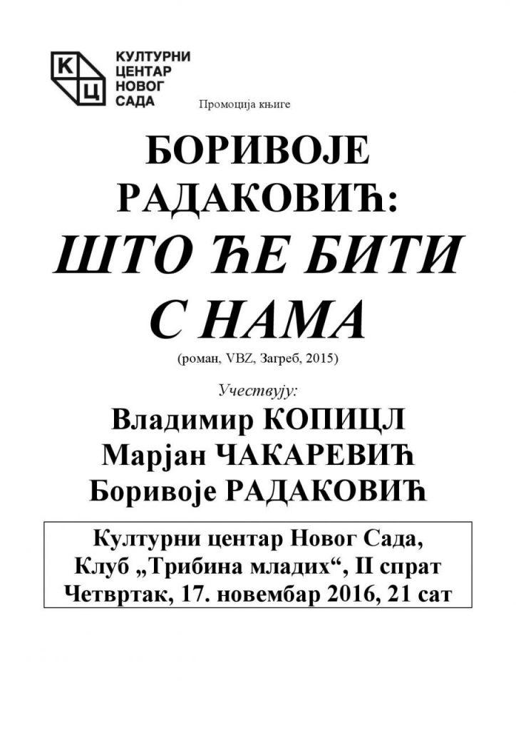 plakat-1-za-info-novo-ciril-ispr-page-001