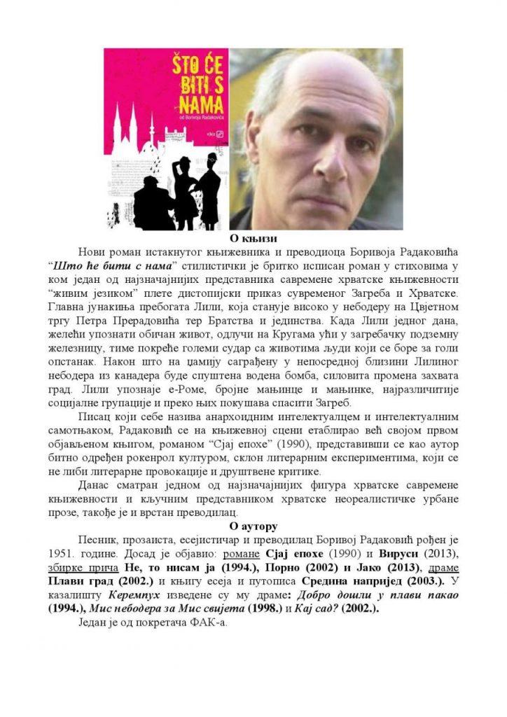 plakat-1-za-info-novo-ciril-ispr-page-002