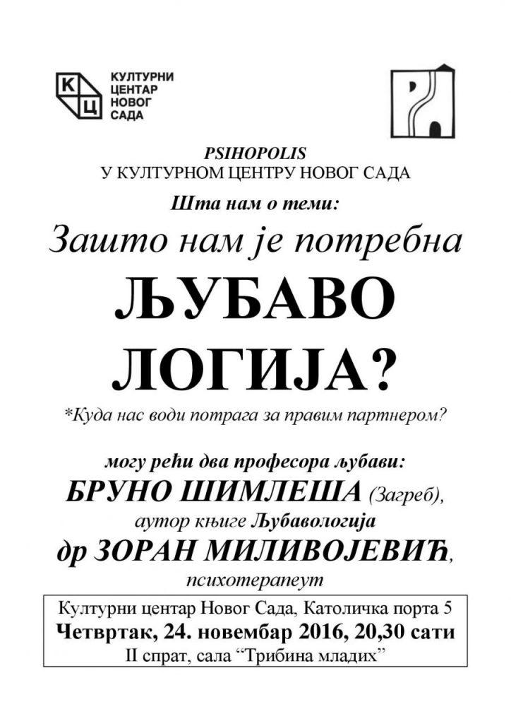 psihopolis-novembar-za-info-page-001