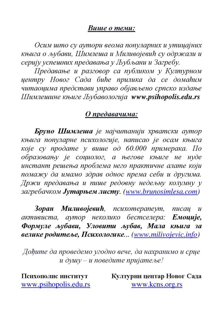 psihopolis-novembar-za-info-page-003