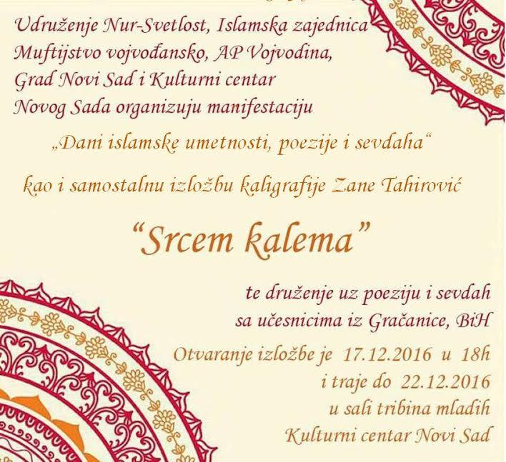 dani-islamske-kulture