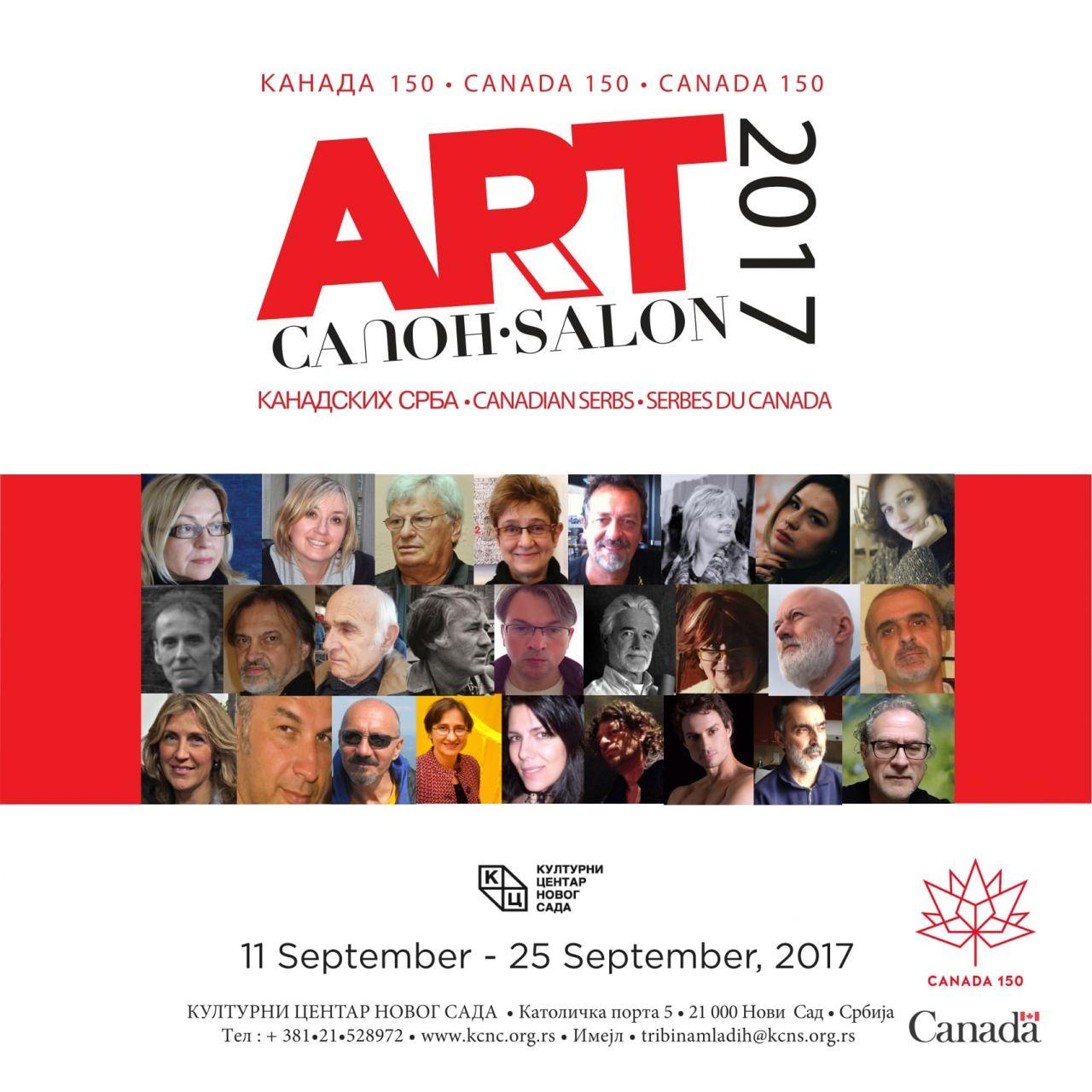 Art salon 2017 canadian serbs for Salon du canada