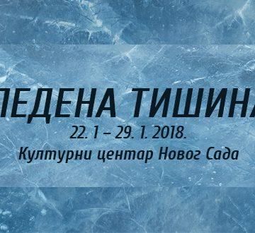 ЛЕДЕНА ТИШИНА – сећања на жртве Новосадске рације