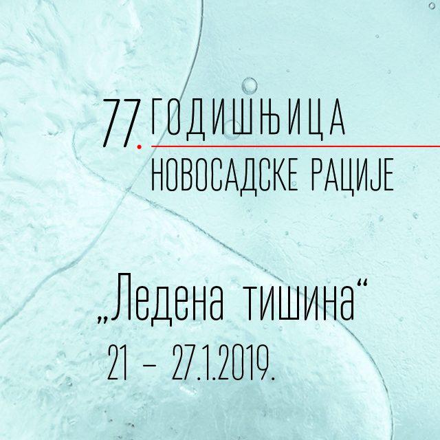 77. годишњица Новосадске рације