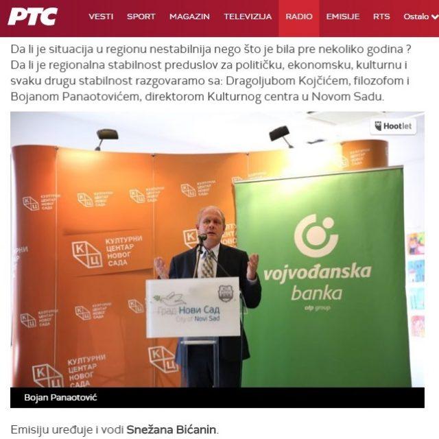 Јавни медијски сервис о Конференцији о регионалној стабилности