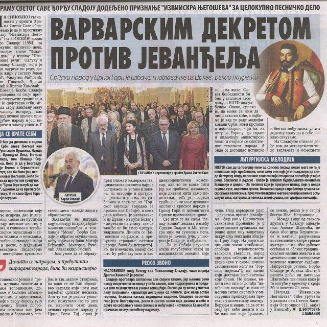 Сараднику КЦНС, Ђорђу Сладоју, признање за целокупно песничко дело