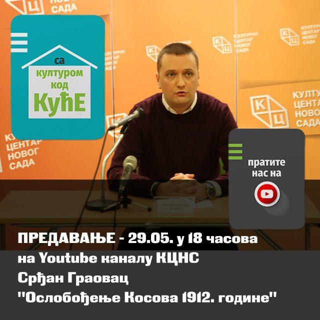 """Предавање Срђана Граовца на тему """"Ослобођење Косова 1912. године"""" 29. маја на нашем Јутјуб каналу"""