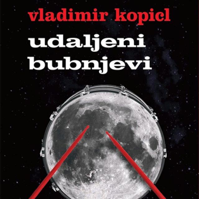 """Престижна књижевна награда """"Бранко Миљковић"""" додељена издању КЦНС"""